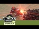 [New Animation] 바이클론즈1기 OPENING [Biklonz S.01 OPENING]