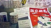 Washington College - Japan Trip 2012- Nihon Daisuke