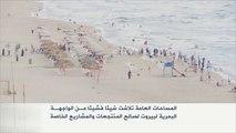 مطالبات بحماية شاطئ
