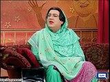 Firdous Ashiq Awan and Shireen Mazari on Hasb e Hall- It Got A Bit Hilariously Tense