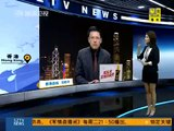Chinese Reflection upon the Lessen from First Sino-Japan War 2014 120th China-Japan War