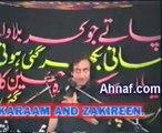 Shia Zakir Insulting & Abusing Sahabas #4 (Urdu)