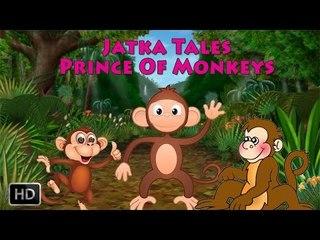Jataka Tales - Short Stories For Children - Prince Of Monkeys - Monkey Stories For Kids
