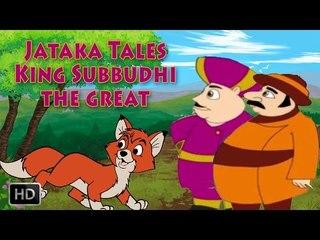 Jataka Tales - Short Stories for Children - King Subbudhi The Great - Animated Cartoon/Kids