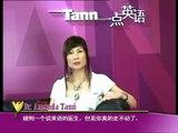 一Tann一點英語 7 Dr.Amanda Tann