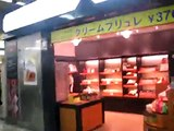 How to Find Taito Game Station Shinjuku in Tokyo Japan 100402