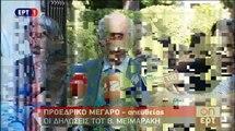 Real.gr ΜΕΙΜΑΡΑΚΗΣ