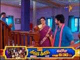 Swathi Chinukulu 06-07-2015 | E tv Swathi Chinukulu 06-07-2015 | Etv Telugu Episode Swathi Chinukulu 06-July-2015 Serial