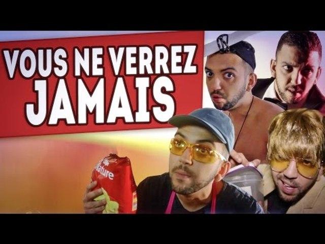 JHON RACHID - VOUS NE VERREZ JAMAIS