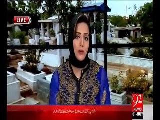 Hum Dekhain Gaay 01-07-2015 - 92 News HD