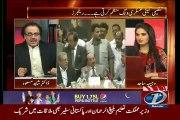 Zardari Sahab Ke Pas Ek Term Card Hai..Dr Shahid Masood