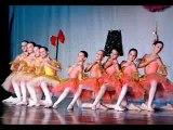 dance art ballet