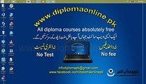Auto Cad 2007 lesson 06 -in Urdu