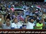 محمد مرسي : علي حزب الله أن يترك سوريا وقررنا اليوم قطع العلاقات مع سوريا وإغلاق السفارة
