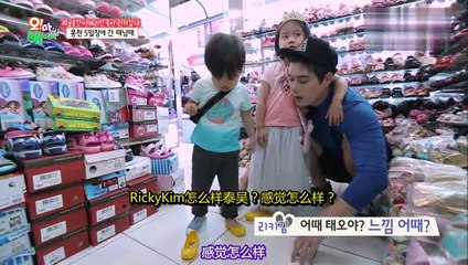 Oh My Baby 20150704 Ep70 Part 2