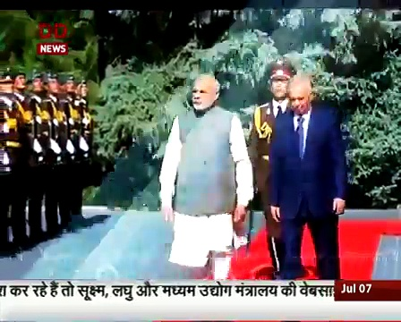 Morning Sanskrit News (7th July 2015)