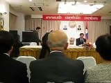 Lao Prime Minister address on the Lao meeting at Lao Embassy in Japan