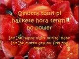 Hinoi Team - Ike Ike Lyrics