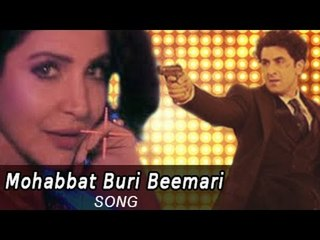 Mohabbat Buri Beemari Song ft. Ranbir Kapoor & Anushka Sharma Releases | Bombay Velvet