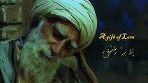 Sufism: Love, Peace and Islam - Poems by Mawlana Jalaluddin Rumi *1207 in Konya/Turkey