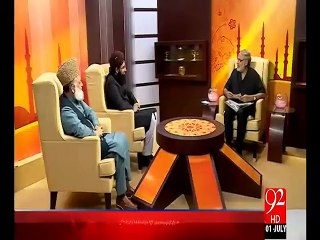 Subha e Noor 01-07-2015 - 92 News HD