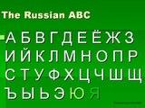 Russian ABC - Russian Alphabet