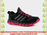 adidas Womens Vanaka 2 Ladies Trail Running Shoes Laced Sport Jogging Trainers Grey/Pink UK