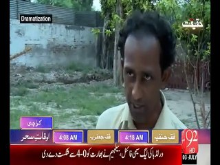Haqeeqat 03-07-2015 - 92 News HD