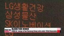 Seoul court denies Elliott injunction against Samsung C&T
