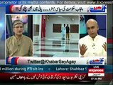 Khabar Say Agay - 7th July 2015