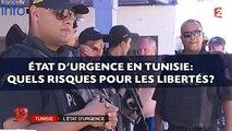 État d'urgence en Tunisie: Quels risques pour les libertés?