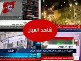ALGERIE après la Syrie ça sera le tour de l'Algérie (en Arabe)