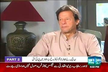 1993 May Moeen Qureshi Nay Mujhy Wizarat Ki Offer Ki Thi – Imran Khan