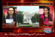 Dr SHahid Masood Telling the Mega Scandals Of Our Politician