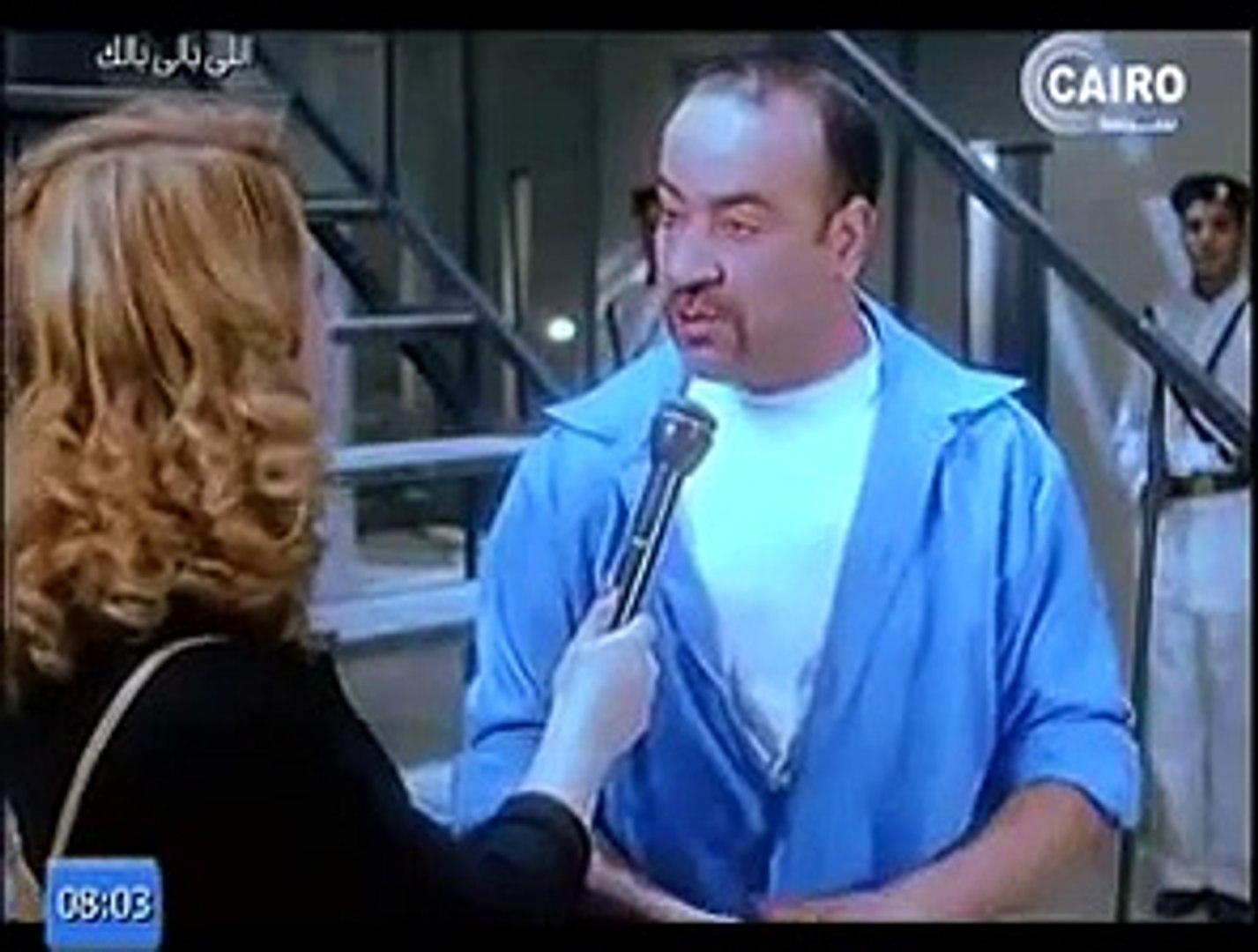 اللى بالى بالك محمد سعد صباح الخير يا جريمة