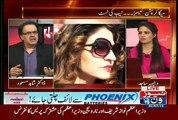 Dr Tanver Zamani Ki Media Mein Personality Kharab Karne Ki Koshish Ki Gai Hai..Dr Shahid masood