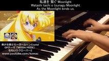 【FULL】 Sailor Moon Crystal Op: MOON PRIDE ももいろクローバーZ (Piano Lyrics+Eng Translation) MOMOIRO CLOVER Z