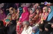 Mah e Ramzan Aaya Mah-e-Ramzan Aaya