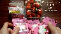 Mini cake (Christmas ver) 100円の型で簡単スイーツ「ミニ二段ケーキ」