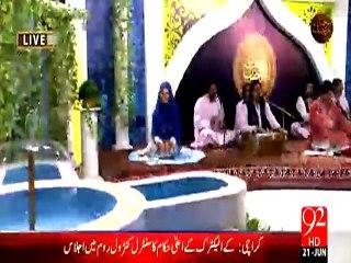 Rehmat e Ramazan - 03 Ramazan – Sehr- Qawwali – Bhar Do Jholi Meri - 21-JUN-15- 92 News