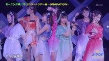 【J-POPランキング150606】②ゲストはモーニング娘。'15