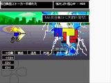 【集団ストーカー】 反日ギャングストーカー撃退RPG[ 凶悪カルトモンスター「カルト工作員 ㌧魔」