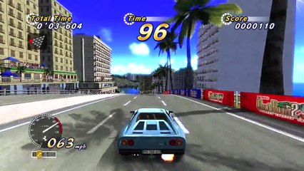 OutRun 2 Resource | Learn About, Share and Discuss OutRun 2
