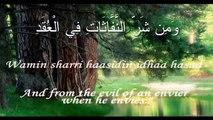 Quran 113 Surah AL FALAQ for beginners - Quran Recitation