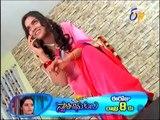 Manasu Mamatha 08-07-2015 | E tv Manasu Mamatha 08-07-2015 | Etv Telugu Serial Manasu Mamatha 08-July-2015 Episode