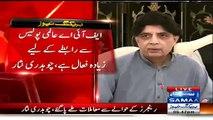 Chaudhary Nisar Taunts Zardari & Altaf Hussain