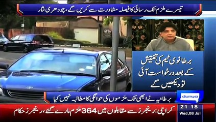 Dunya News 9 PM Bulletin - 8th July 2015