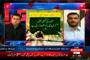 EXPRESS Takrar Imran Khan with MQM Asif Hasnain (08 July 2015)