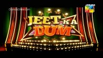 Jeet Ka Dum (Ramzan Special) on Hum Tv in High Quality 8th July 2015 - DramasOnline_clip1