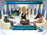 Noor-e-Ramzan (Ramzan Sehar Transmission) 8th July 2015
